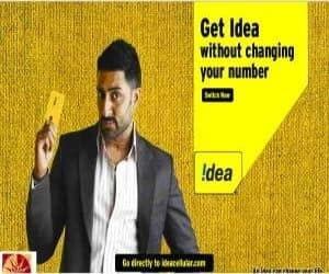 Idea Cellular  Rating: Reduce  Target: Rs 93  Rationale:Higher network operating expense & access charge led to 36bps QoQ decline in EBITDA margin to 26.4 percent. Regulatory issues and slowing growth is concerning. An estimate of 4 percent average revenue per user (ARPU) increase and 150bps margin expansion for FY14E is expected.