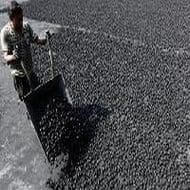 Coal India up; analysts bet on high e-auction volume in Q4