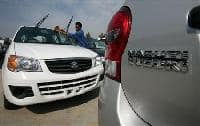 Maruti Suzuki Q1 net profit seen up 46% to Rs 620 crore