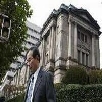 Nikkei takes breather after Fed move; BOJ in focus