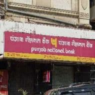 PNB Q3 NII seen at Rs 3931 cr, slippages & credit cost key