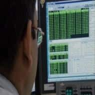 KYI: Best stocks to trade as TCS, RIL rolls out Q3 results