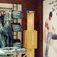 Arvind Q1 net seen up, denim & textile biz may aid rev growth