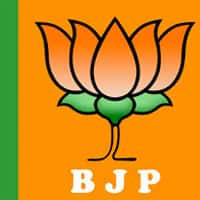 AgustaWestland a repeat of Bofors: BJP