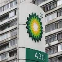 BP to extend mega IT deals with TCS, Wipro & IBM