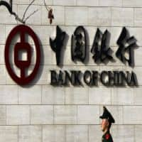 China cenbank injects $81bn into major banks to support eco