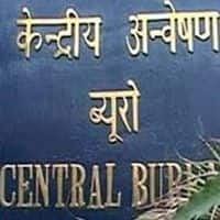 Docs require further probe in case against Hindalco: CBI