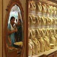MCX Goldpetal June contract trades lower