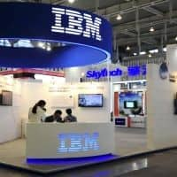 IBM to provide cloud services to e-education content firm