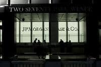 JPMorgan to face US class action in $10 bn MBS case