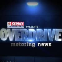 Motoring News: Everything thats making news in auto world