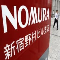 LIC in talks with state-run banks for Nomura stake sale
