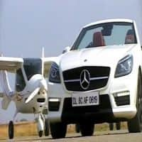Checkout: What happens when car meets plane