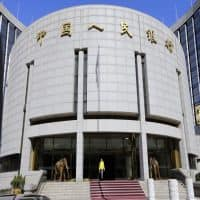 Economists to PBoC: Just ease already