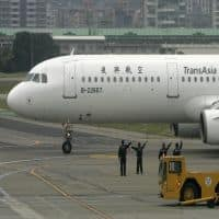 Transasia Airways plane crashes on landing in Taiwan