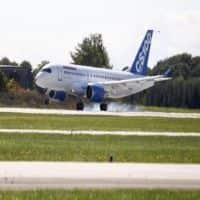 Airbus, Bombardier end talks over CSeries jet investment