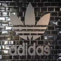 Adidas seeks permission to run company-owned stores