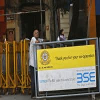 Sensex ends lower, Nifty ends at 7556; banks & auto drag, ITC up