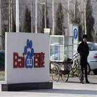 Baidu ordered to pay $4.9 lakh for unfair competition