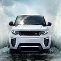 JLR launches new Evoque;hopes to grow above ind avg this yr