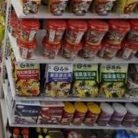 'Retailers' demand for Chinese goods dips 45% on boycott call'