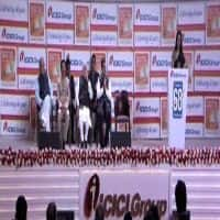 ICICI Group celebrates its 60th anniversary