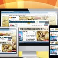 Jagran Prakashan arm gets regulatory nod for Rs 400 cr IPO