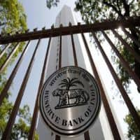 Banks asked to do central data checking: RBI on laundering