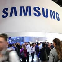 Samsung SDS considers spinning off logistics business