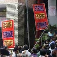 SBI associates' staff go on strike against merger