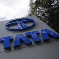 Tata Group stocks hit hard by Brexit; Tata Motors tanks 8%