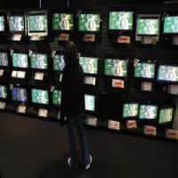 Sun TV up 11%, AG says MHA security clearance denial wrong
