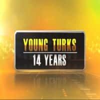 Young Turks: Wharton India Economic Forum 2016-II