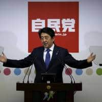 IMF calls for overhaul of Abenomics stimulus policies