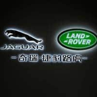 JLR to test over 100 autonomous cars in Britain by 2020