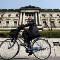 BOJ could wipe out bets on July easing