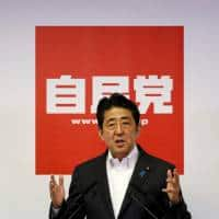 Japan to miss FY2018 deficit-cutting target on tax hike delay