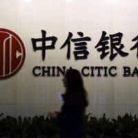 China banks in alliance to offer free online money transfers