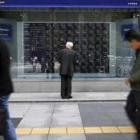 Asia shares recoup losses as China hits 7-month top