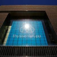 Thyssenkrupp steel workers protest merger plans