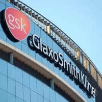 GlaxoSmithKline sells anaesthetics to Aspen for up to $370 mn