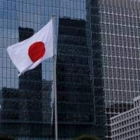 As BOJ wanes, Japan sees fiscal stimulus as likely next step