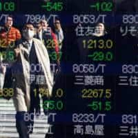 Asia stocks try to share Wall Street joy, US yields a burden
