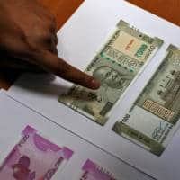 RBI relaxes cash balance requirements for lenders
