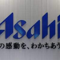 Asahi to buy AB InBev's Eastern European beer brands for $7.8 bn