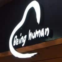 Salman Khan's Being Human maker up 18% as Mandhana Retail debuts