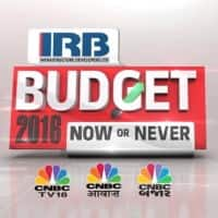 Budget 2016: Now or Never!