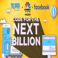 Code for the next Billion: What does new to internet users want?