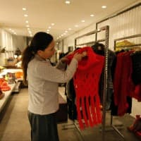 In private labels etailers hope to fashion bigger profits