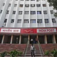 Postal payments bank coming in major districts: Prasad